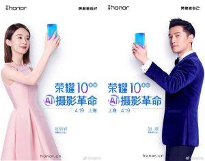 Honor 10 visuel promo