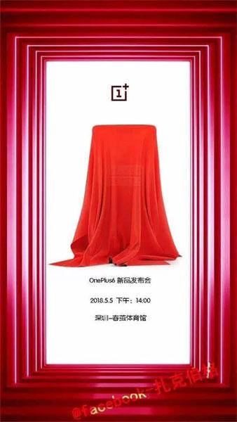 OnePlus 6 invitation