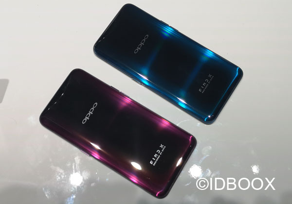 Oppo Find X deux couleurs
