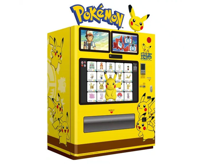 Pokémon distributeurs automatiques de peluches