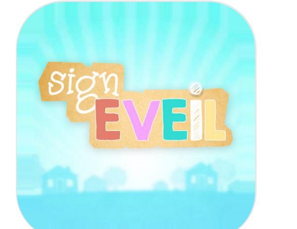 sign eveil langue des signes (LSF)