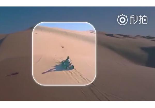 Huawei confirme la caméra carrée dans une teaser vidéo