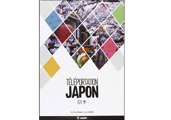 Guide de Voyage Téléportation Japon