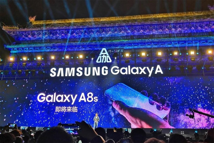 Samsung Galaxy A8s on connait la date de présentation