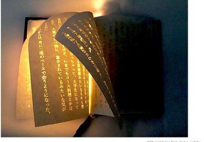 livre qui s'illumine japon
