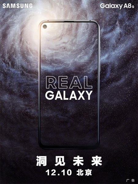 Samsung Galaxy A8s date de présentation