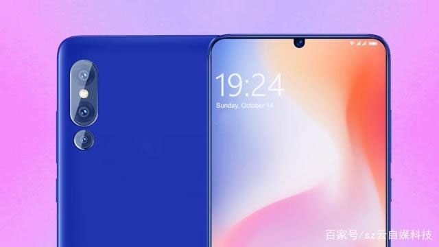Xiaomi Mi 9 les premiers visuels 3D