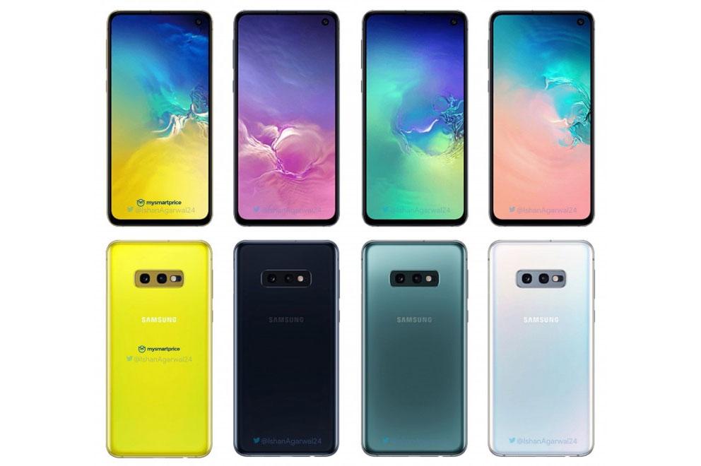 Galaxy S10e les visuels en jaune