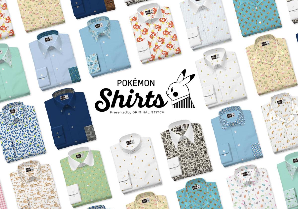 Japon - Original Stich lance des chemise Pokémon