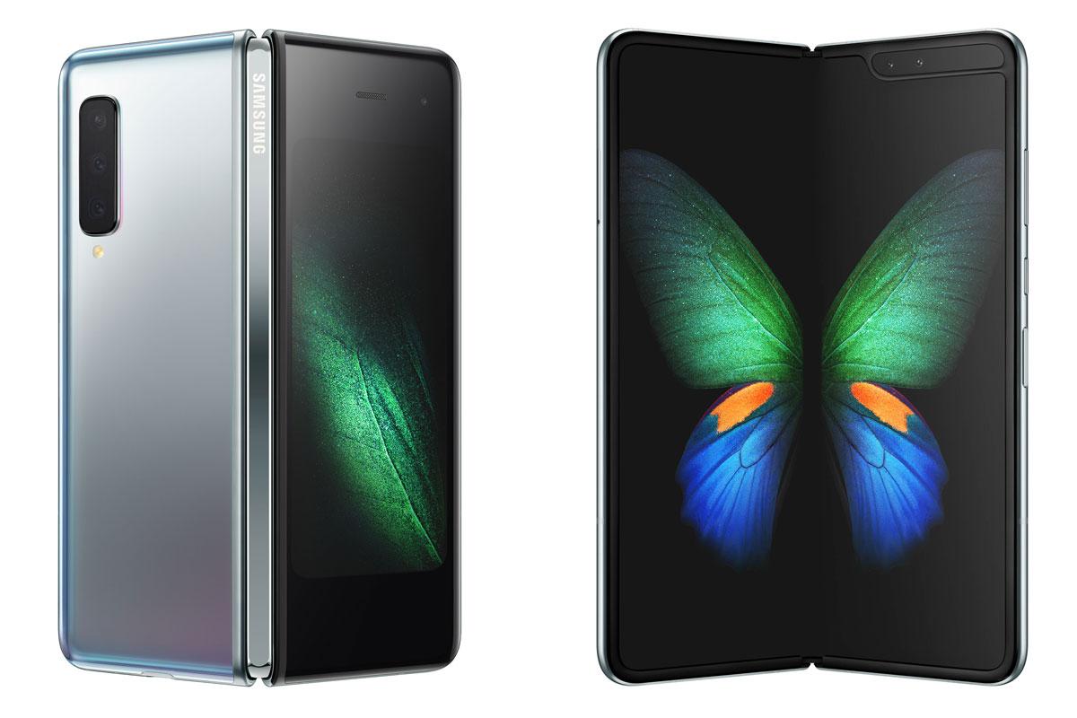 Samsung Galaxy Fold un brevet avec écran pliable extérieur