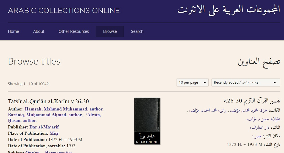 ebook en arabe gratuits livres