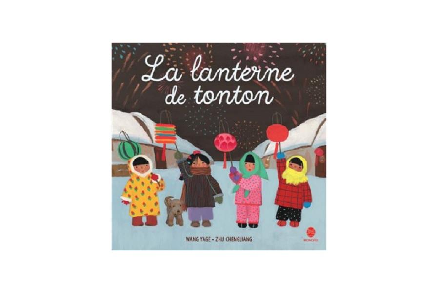 la lanterne de tonton livre enfant nouvel an chinois