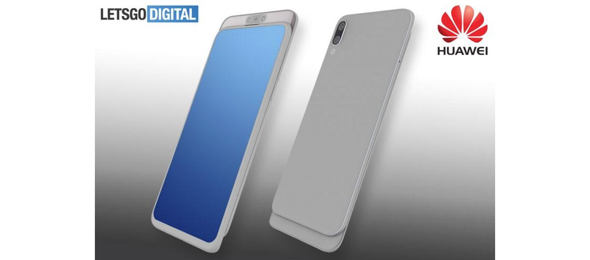 Huawei un brevet pour un smartphone slider