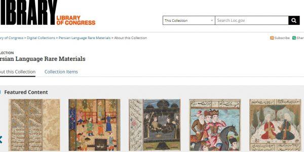 langue persane manuscrits patrimoine
