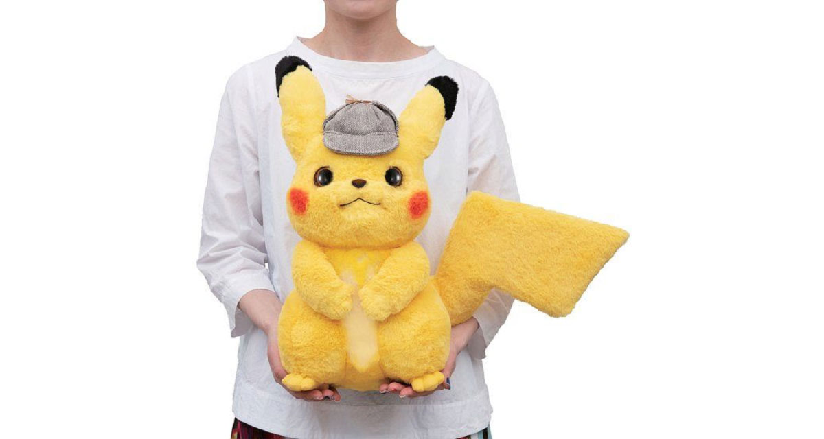 Détective Pikachu peluche taille réelle chez Bandai