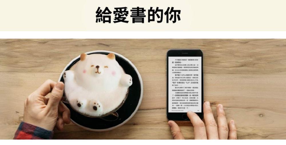 amazon ebooks chinois kindle