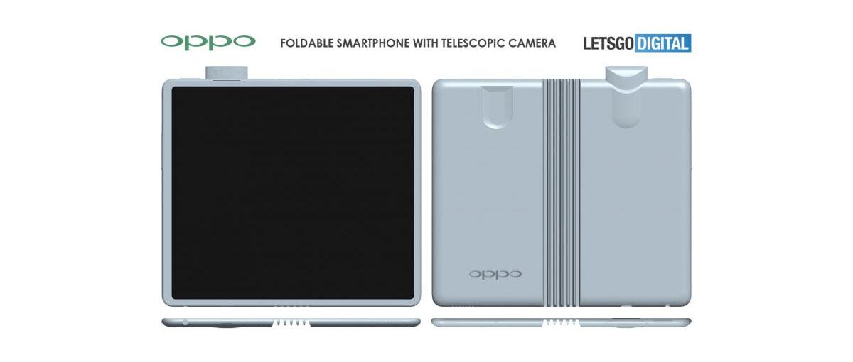 Oppo dépose une brevet pour un smartphone pliable