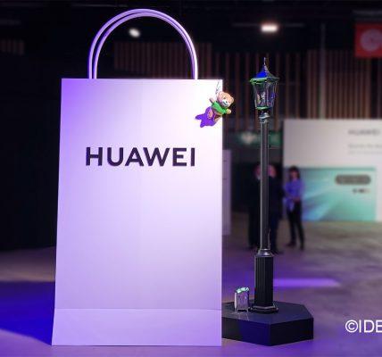 Huawei la liste des mises à jour Android 10