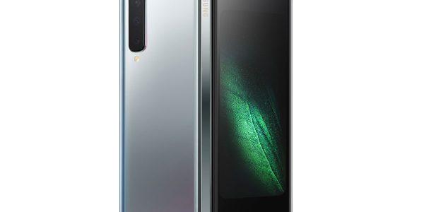 Samsung Galaxy Fold la date de sortie exacte