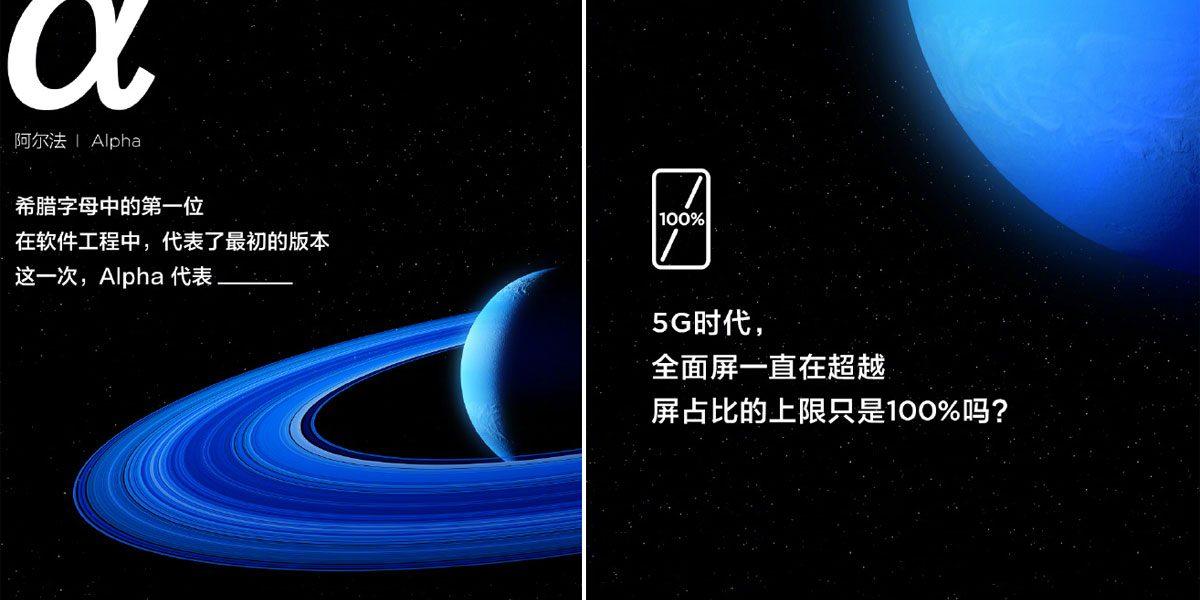 Xiaomi Mi Mix Alpha aperçu de son écran cascade