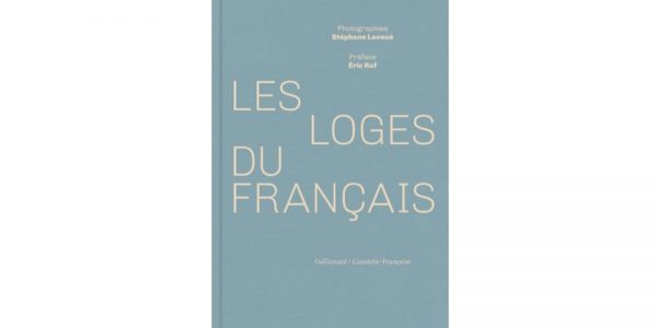 les loges du francais livre