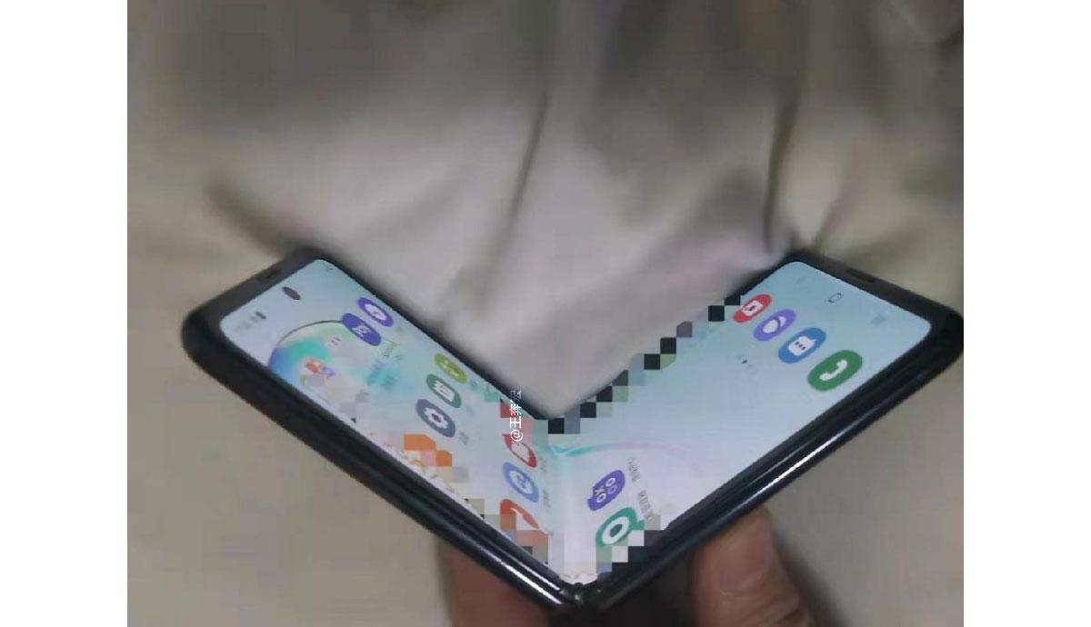 Samsung Galaxy Z Flip Tout ce que l'on sait déjà