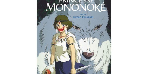 Livre Princesse Mononoké l'Album du film Glénat Jeunesse
