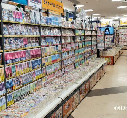 chiffres edition livre mangas japon