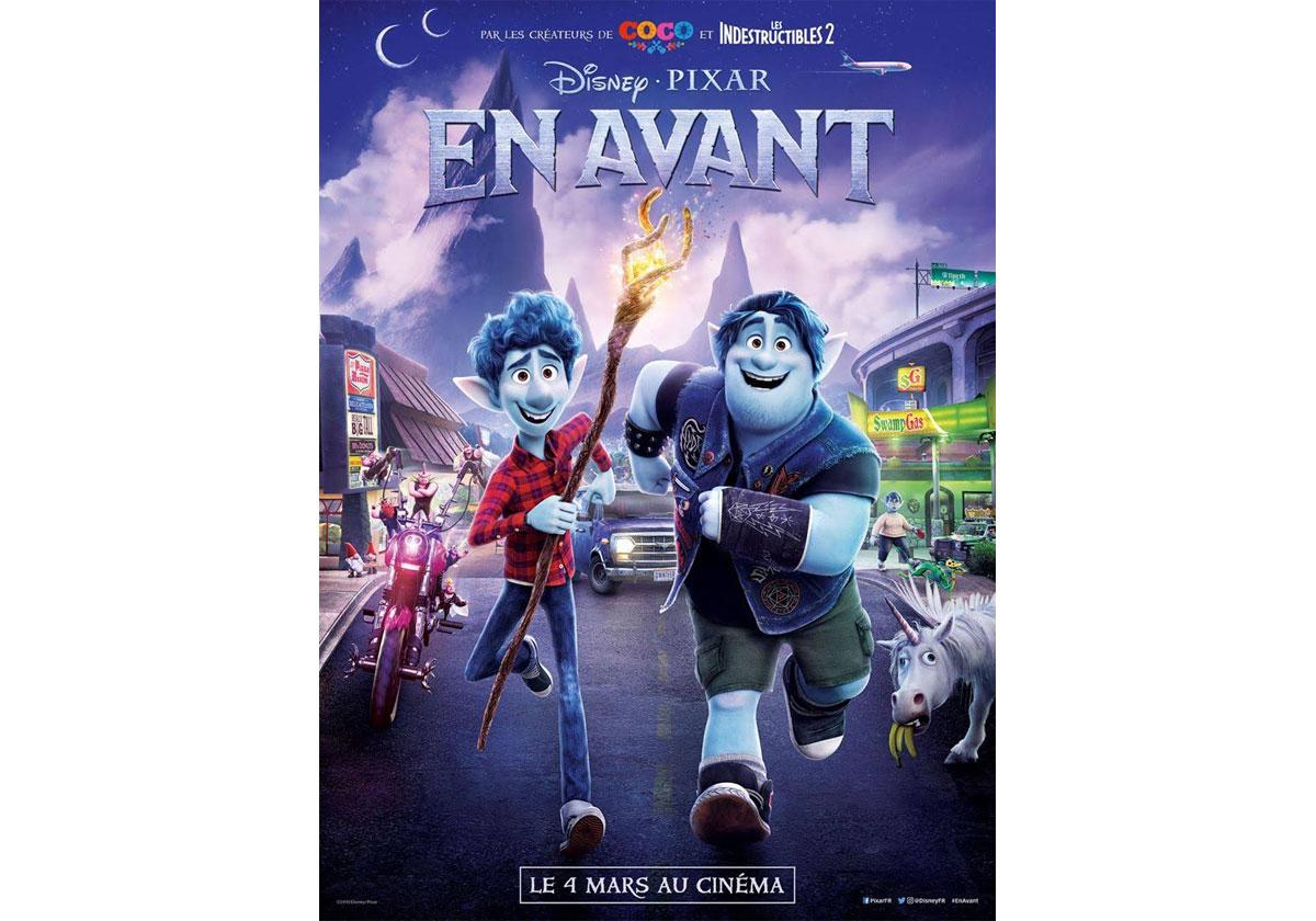 Critique cinéma En Avant film Pixar Disney