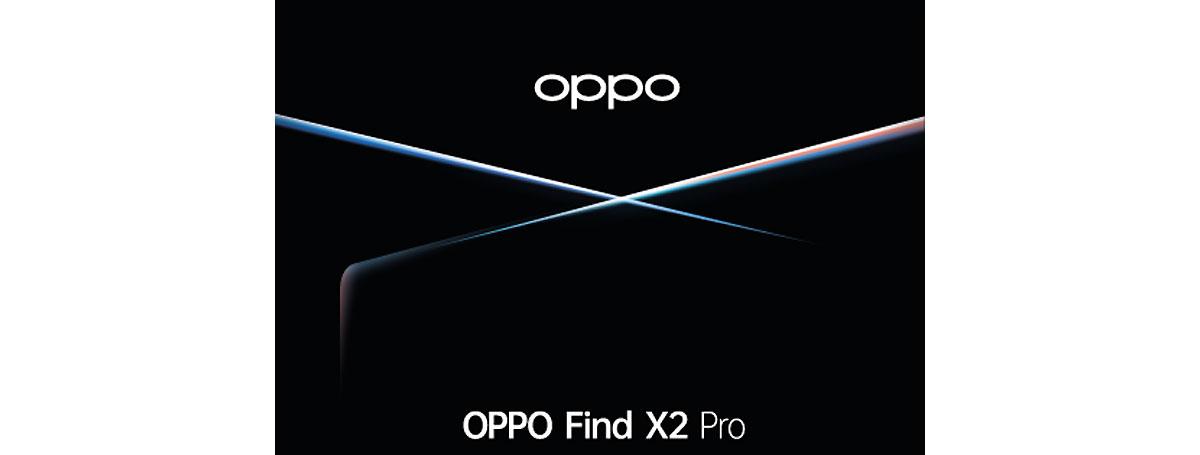Oppo Find X2 lancé en France le 6 mars