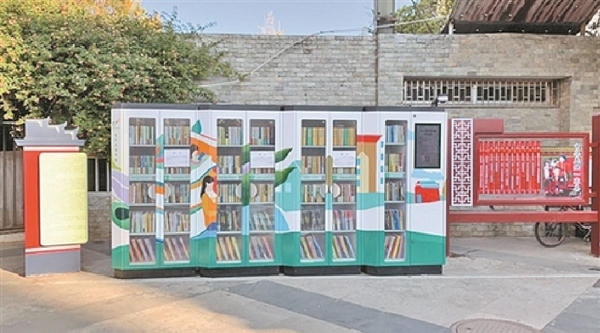 Chine – Des distributeurs de livres connectés aux bibliothèques dans la rue - IDBOOX
