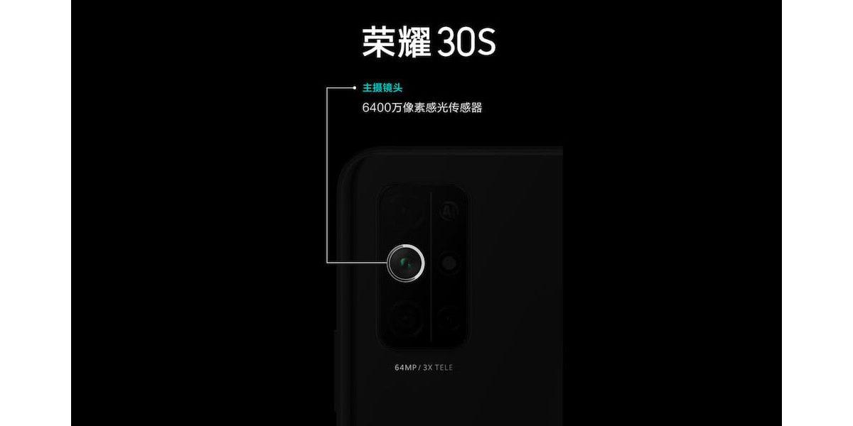 Honor 30S avec une caméra 64MP