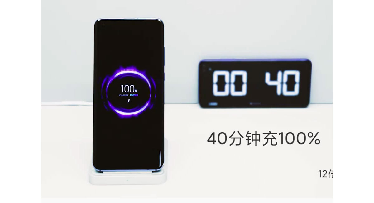 Xiaomi annonce la charge sans il 40W