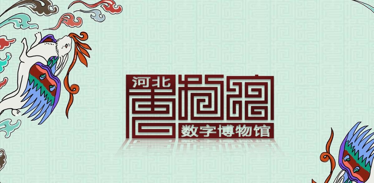 coronavirus expos chinoises en ligne gratuitement
