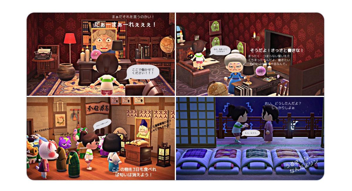 Animal Crossing Le film Le voyage de Chihiro entièrement recréé