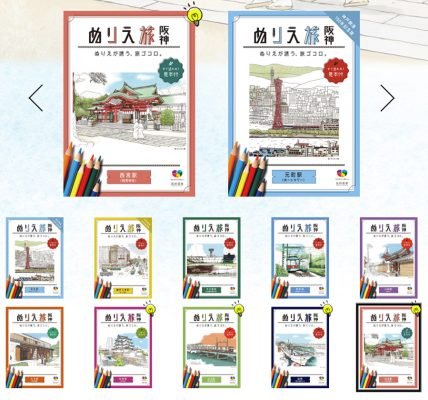 Japon 10 coloriages gratuits
