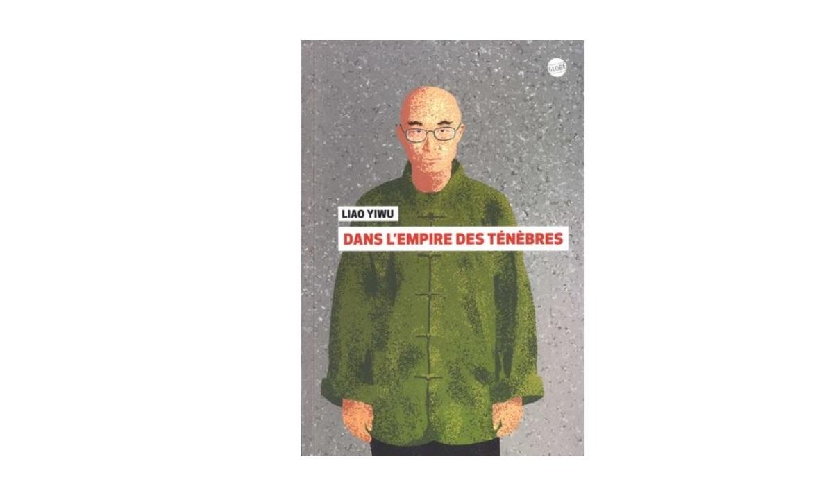 chronique livre dans l empire des tenebres liao yiwu