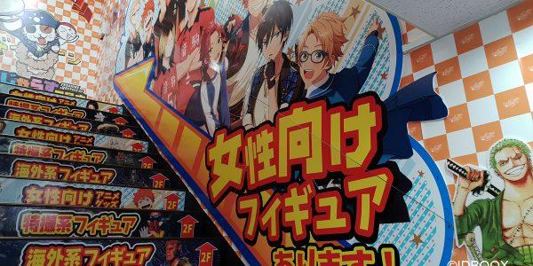 comment choisir un manga