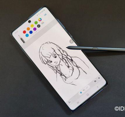 Samsung - Liste des smartphones mis à jour vers Android 11