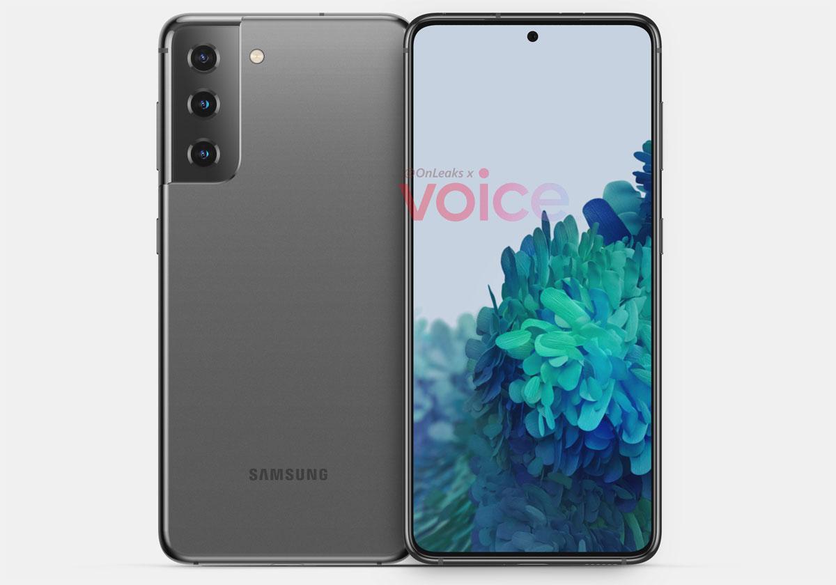 Samsung Galaxy S21 Une nouvelle fuite