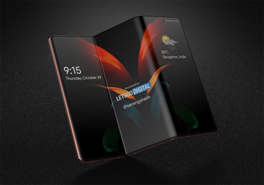Samsung annonce les écran enroulables pour la fin de l'année