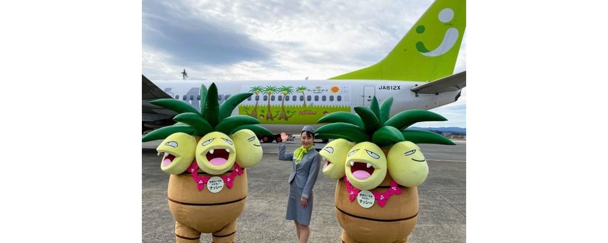 Japon - Une compagnie aérienne décore son avion avec des Pokémon