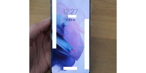 Samsung Galaxy S21+ Les photos d'une prise en main