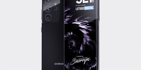 Samsung Galaxy S21 Ultra - Toutes les infos sur sa quadruple caméra