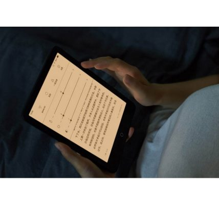 Xiaomi Mi Readder Pro une liseuse concurrente de la Kindle Oasis et Paperwhite