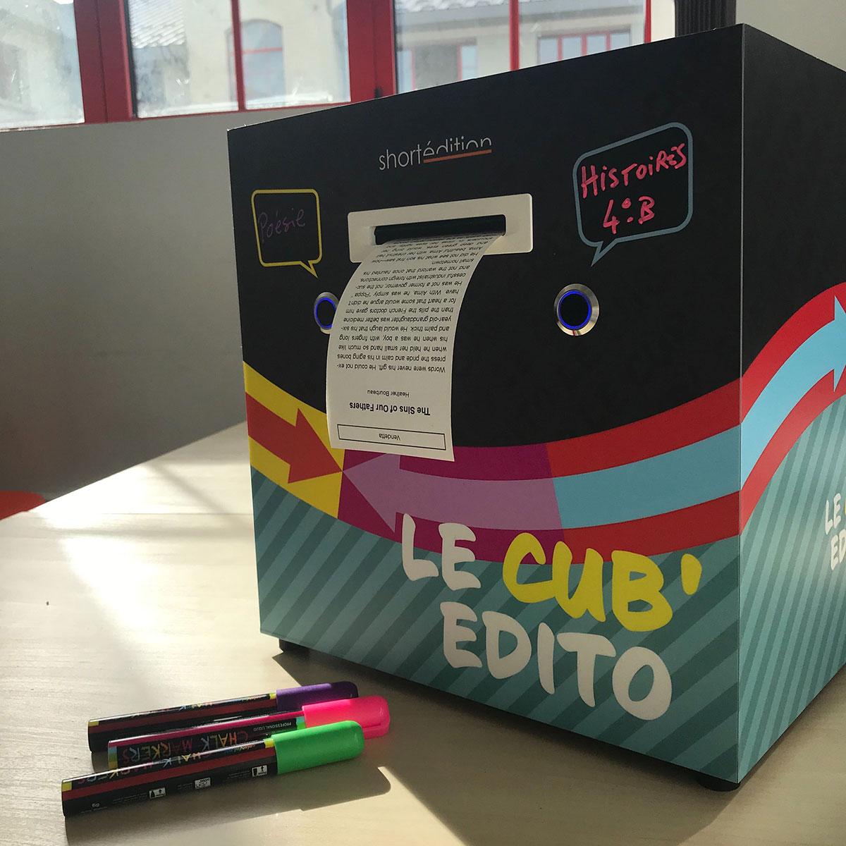 cub-edito education