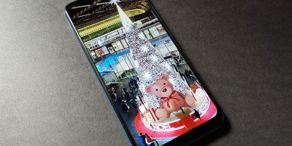 realme 7i Test - Un smartphone à 169€ qui a tout d'un grand