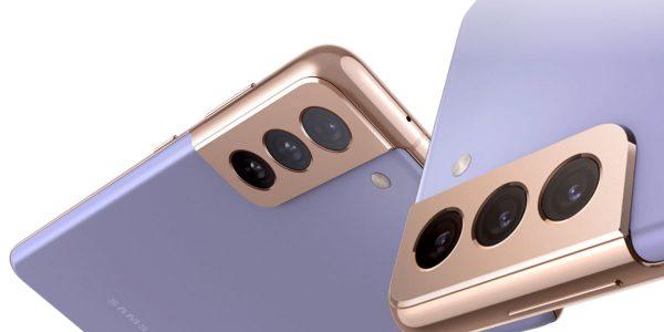 Samsung Galaxy S21 - Où les acheter au meilleur prix ?