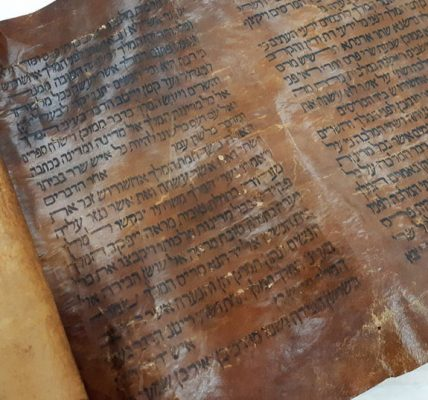 Livre-esther-megillah-livre-pourim-patrimoine