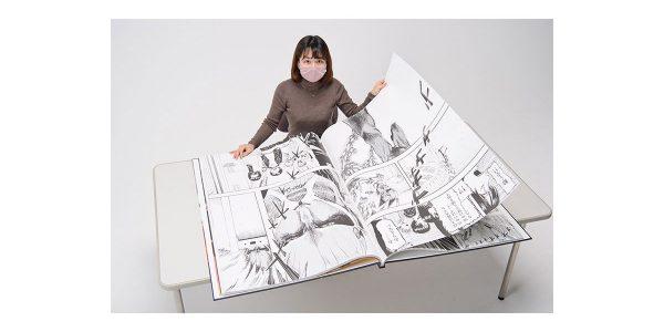 Le manga L'Attaque des Titans dans une taille géante